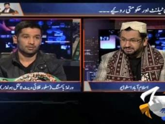 Jirga No one congratulated me on the victory: Muhammad Waseem