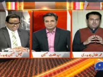 Naya Pakistan PML-N's Talal Chaudhry says Imran Khan is hiding behind stay orders