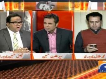 Naya Pakistan Abhi to party shuru hoi hai: PTI counsel to Talal Chaudhry