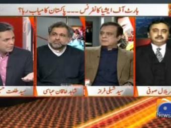 Naya Pakistan Talat Hussain questions Heart of Asia declaration
