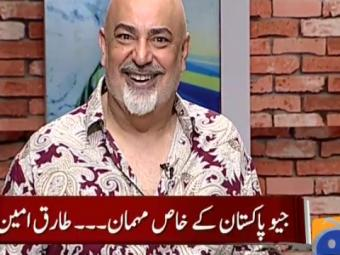 "Geo Pakistan ""Shah Mehmood Qureshi is very stylish"" Tariq Amin"