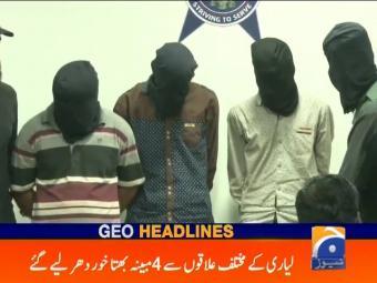 Geo Headlines 1500 07-December-2016