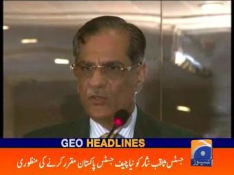 Geo Headlines 1600 07-December-2016