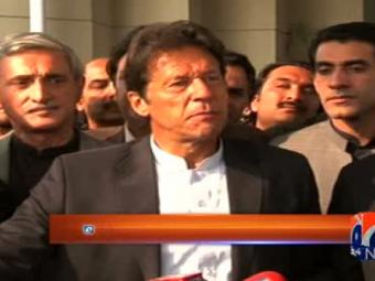 Special Report - PM failed to present documents in SC: Imran Khan 07-December-2016