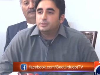 Special Report - Bilawal feels general election will be in 2017 07-December-2016