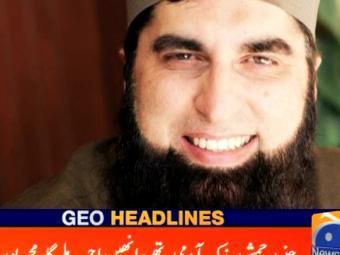 Geo Headlines 2100 07-December-2016