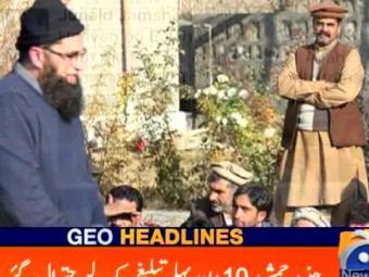 Geo Headlines 2300 07-December-2016