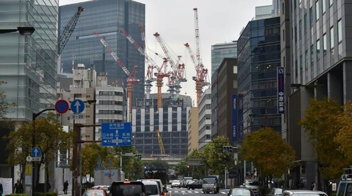 Japan cuts GDP growth for third quarter