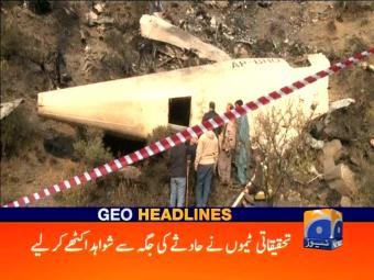 Geo Headlines 1700 08-December-2016