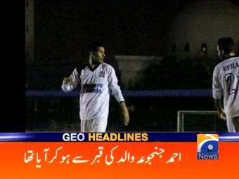 Geo Headlines 2000 08-December-2016