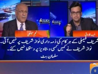 Aapas Ki Baat Because both sides failed to provide conclusive evidences, judges preferred to form a commission for Panama Leaks: Najam Sethi
