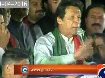 Special Report - Not in favour of commission over Panama Leaks case, PTI decides 08-December-2016