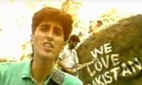 The impact of 'Dil Dil Pakistan'