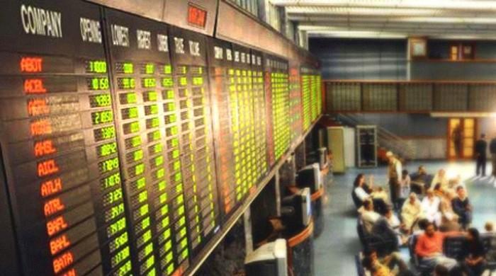 Pakistan stock market crosses 45,000-point mark as market stays bullish