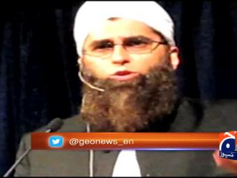 Special Report - Last voicemail message, highlights Junaid Jamshed's compassionate nature 09-December-2016