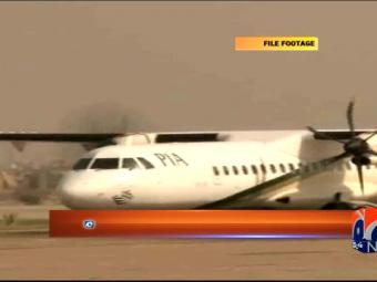 Special Report - PIA pilot refuses to fly 'faulty' plane from Karachi 09-December-2016