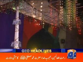 Geo Headlines 1500 11-December-2016