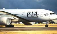 Claims of existing technical fault baseless, engines were fine: PIA spox