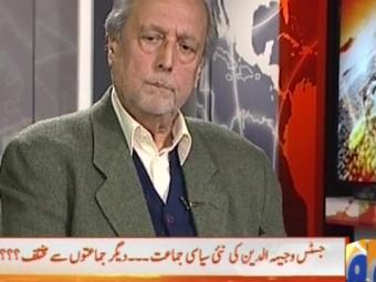 نیا پاکستان میں طلعت حسین کی جسٹس وجہہ سے گفتگو