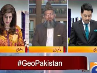 جبو پاکستان، علامہ راغب نعیمی کا نبی کریم صلی اللہ علیہ وسلم کی پیدائش کے موقع پر رونما ہونے والے معجزات کا بیان