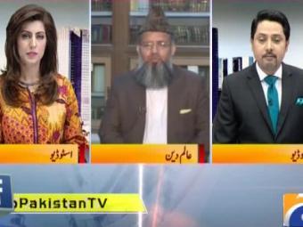 جیو پاکستان: ہمیں آپس میں اخوت کی فضا قائم کرنے کی ضرورت ہے جس طرح پیغمبر اکرم صلی اللہ علیو وسلم نے کی: علامہ راغب نعیمی