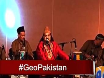 جیو پاکستان میں امجد صابری شہید کی قوالی کا تذکرہ