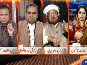 سندھ میں زبردستی مذہب تبدیل کرانے کے خلاف بل منظور
