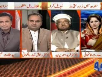 سندھ میں کم عمری کی شادی  کی مظوری کے خلاف آواز