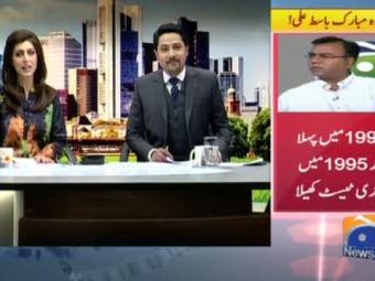 جیو پاکستان کی جانب سے سابق کرکٹر باسط علی کو خراج تحسین