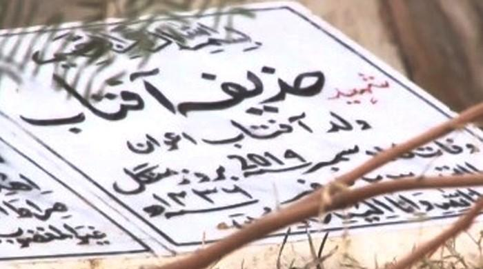 """""""I wanted to be at his wedding, now I visit his grave,"""" APS martyr's grandfather"""