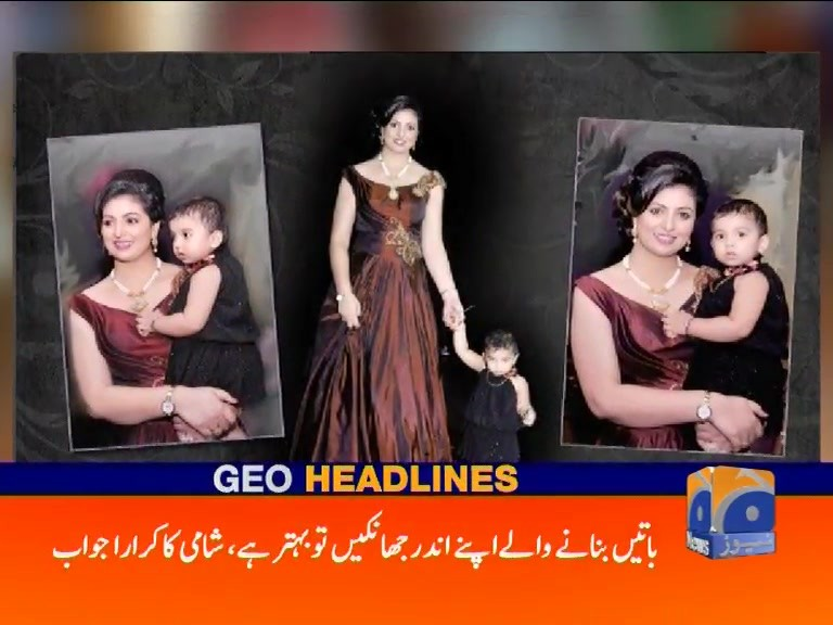 TV SHOWS - Geo News
