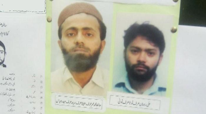 Tracing a terrorist: Daesh Pakistan chief among 8 to be executed