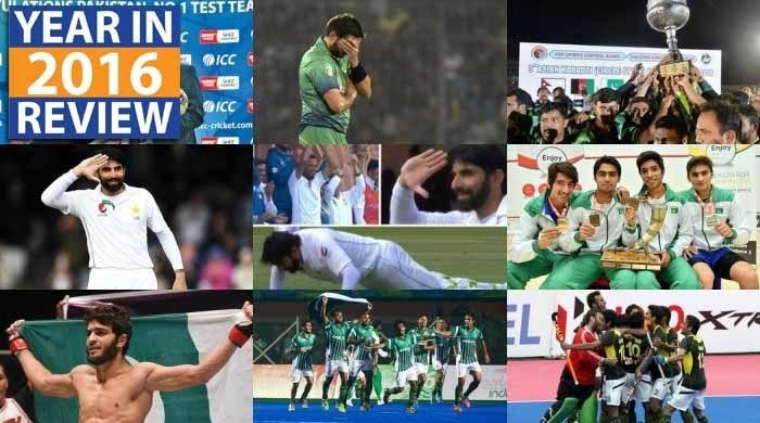 Pakistani spirit stays high during difficult year in sports