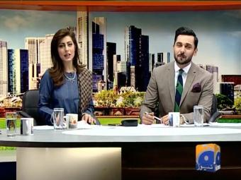 Geo Pakistan 10-January-2017