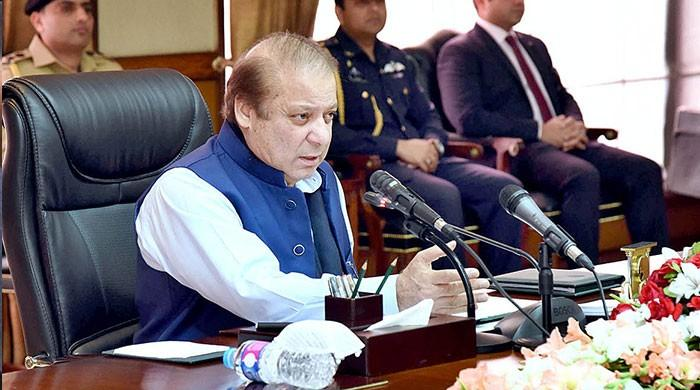 PM Nawaz says previous government did little to uplift country