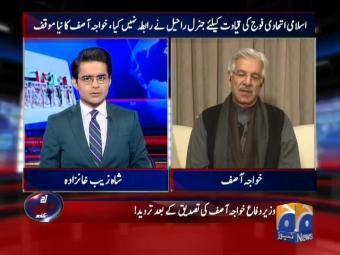 Aaj Shahzaib Khanzada Kay Sath 11-January-2017
