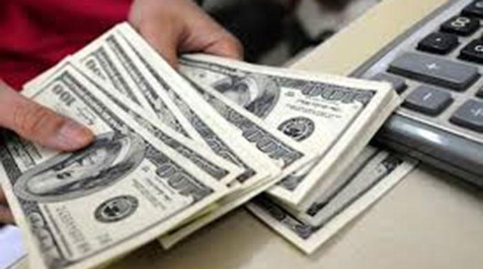 Remittance cover for deficit falls 8pc to 71 percent