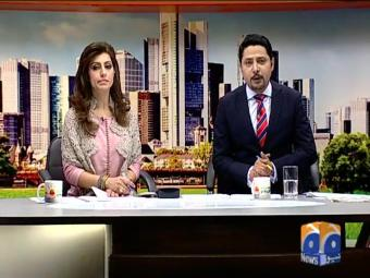Geo Pakistan 13-January-2017