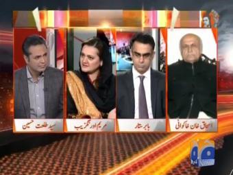 Naya Pakistan 13-January-2017