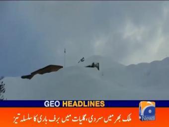 Geo Headlines 2300 16-January-2017