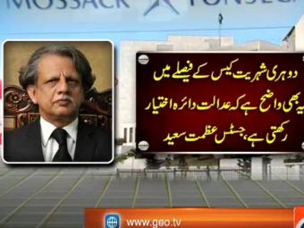 Special Report - Panama Leaks hearing resumes: PM's counsel presents evidence16-January-2017