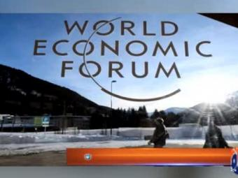 Special Report - PM leaves for Switzerland to attend World Economic Forum 16-January-2017