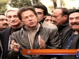 Special Report - PML-N has taken a U-turn: Imran 16-January-2017