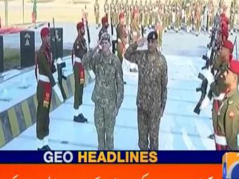 Geo Headlines 2000 16-January-2017