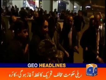 Geo Headlines 2400 17-January-2017