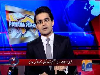 Aaj Shahzaib Khanzada Kay Sath 16-January-2017