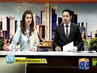 Geo Pakistan 18-January-2017