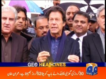 Geo Headlines 2000 18-January-2017