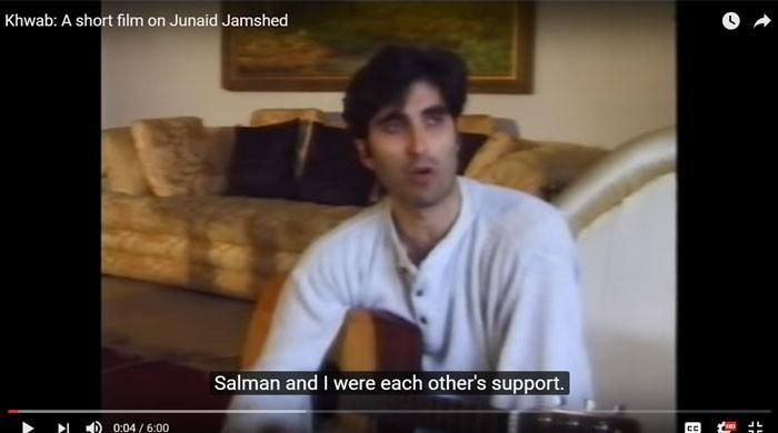 Salman Ahmed says tribute to Junaid Jamshed blocked on Youtube in several countries