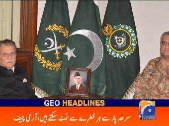 Geo Headlines 2300 18-January-2017